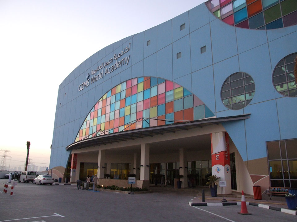 GEMS World Academy Lettering and Illumination