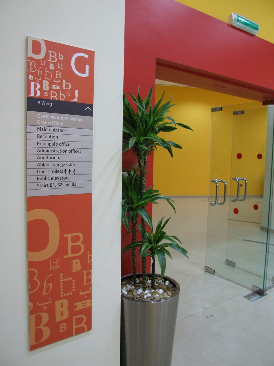 GEMS World Academy Internal Signs