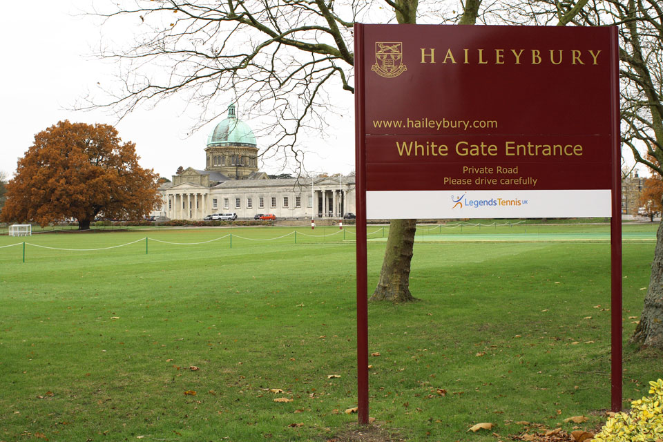 Haileybury School Entrance and Building Identity