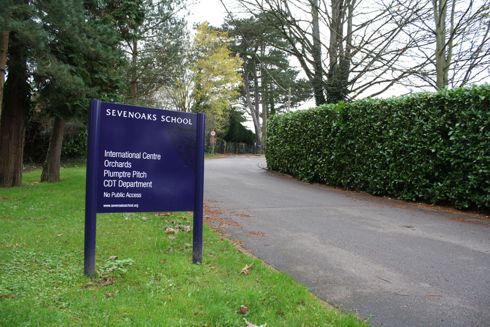 Sevenoaks School Entrance and Building Identity